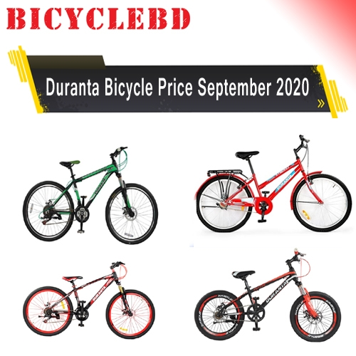 durantas-bicycle-price-in-september.jpg