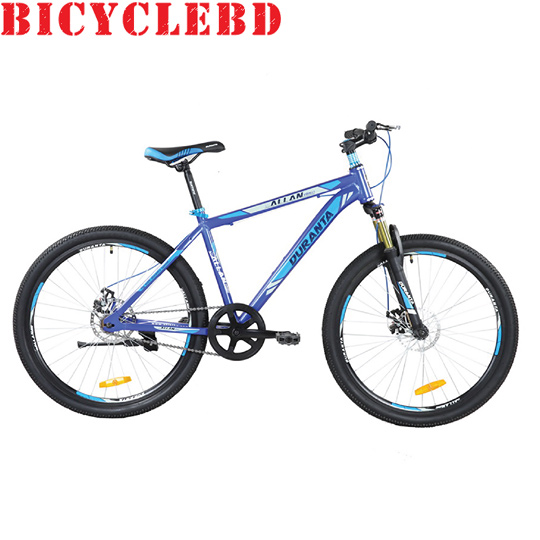 Duranta bicycle price in Bangladesh 2019  Duranta bicycle