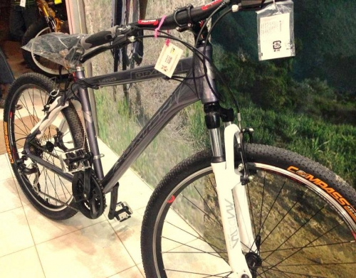 Foxter Draco 1200 Bicycle price in Bangladesh 2021. Bicycle showrooms, shops, pictures and user reviews. BicycleBD.com